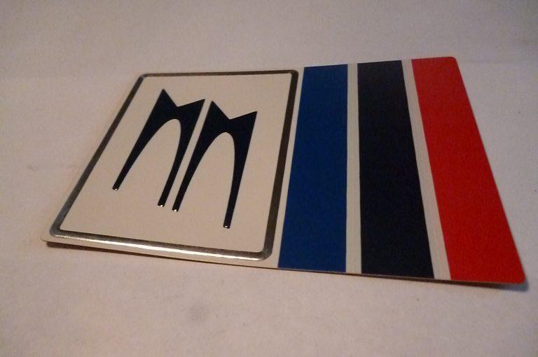 Plate - 0207868