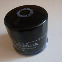 15400-PFB-004 Oil Filter