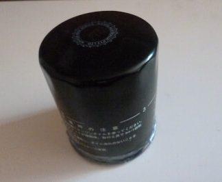 5GH-13440 Oil Filter